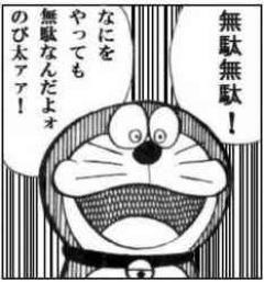 noname_0010.jpg