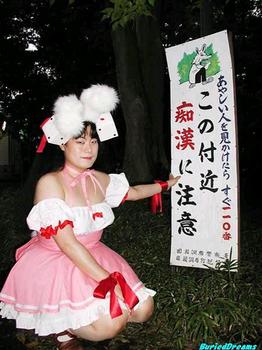 omoshiro392.jpg